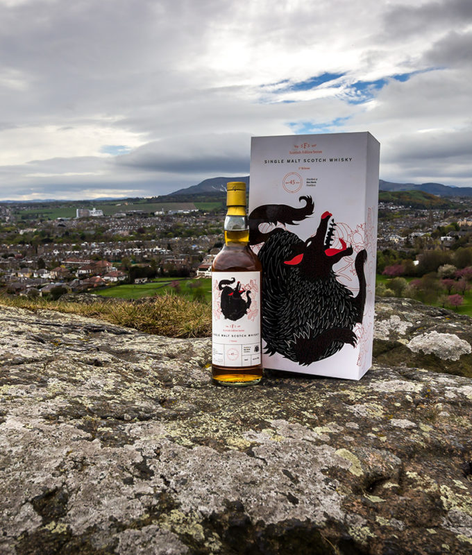 Cask88 Collectible Scotch Folklore Series Featuring Ben Nevis