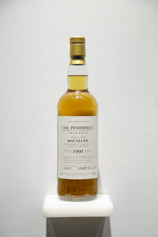 Macallan 1991 whisky